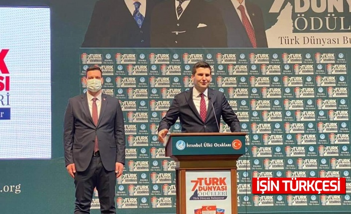 """Ülkü Ocakları Genel Başkanı Yıldırım, """"21. Asır Türkün Asrı Olacaktır"""""""