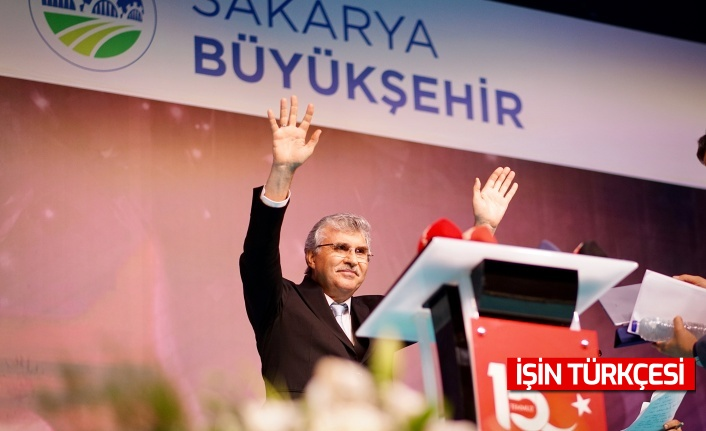 Sakarya Büyükşehir Belediye Başkanı Ekrem Yüce'den 15 Temmuz mesajı