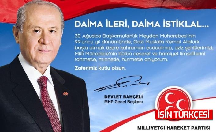 MHP Resmi Twitter hesabından 30 Ağustos Zafer Bayramı mesajı yayınlandı